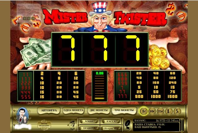 Интернет казино часовой пояс игровые автоматы columb